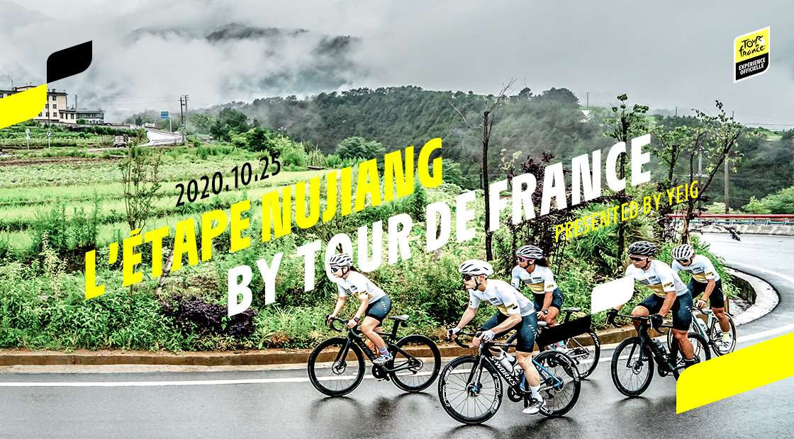 L'Étape Nujiang by Tour de France