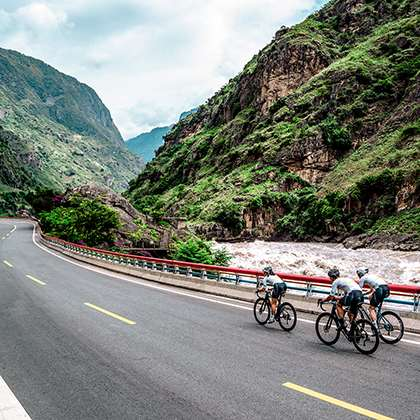 Etape Nujiang by Tour de France