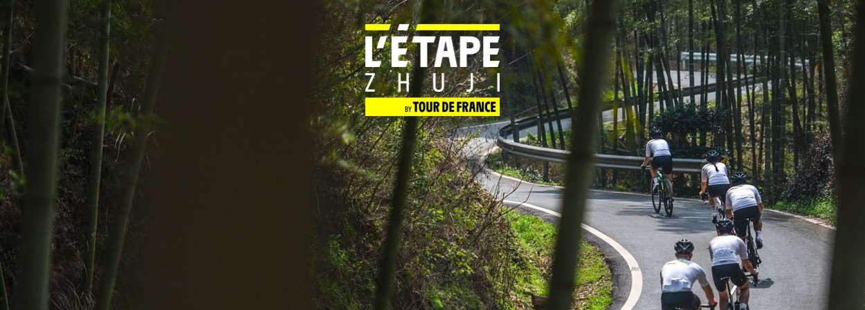 L'Étape Zhuji by Tour de France