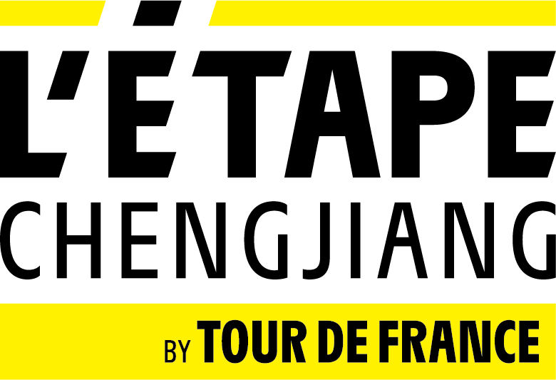 L'Etape Chengjiang by Tour de France
